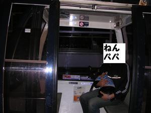 Dscn3085