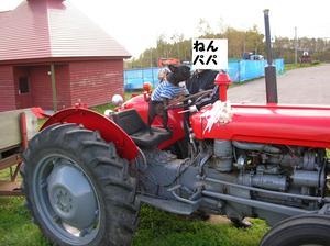 Dscn3416